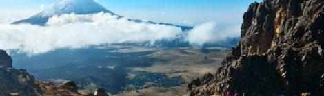 Туристический поход в Горы Мира. Пеший поход в Горы Мира.Вулкан Орисаба
