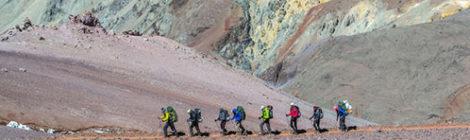 Восхождение на Аконкагуа. Аргентина.